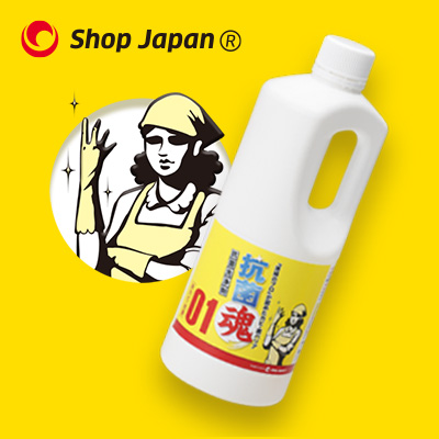 <ショップジャパン>【正規品】抗菌魂