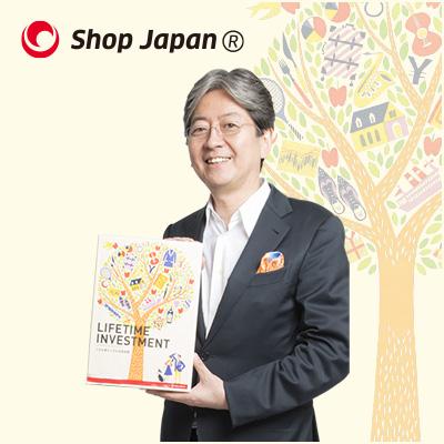 <ショップジャパン>【正規品】ライフタイム インベストメント