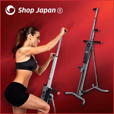【Shop Japan(ショップジャパン)公式】【正規品】マキシクライマー