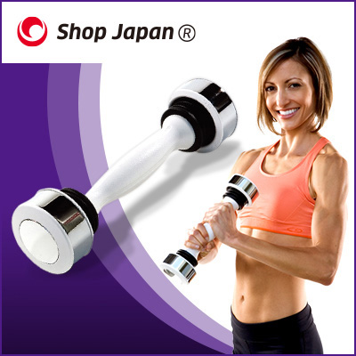 【Shop Japan(ショップジャパン)公式】【正規品】シェイクウェイト
