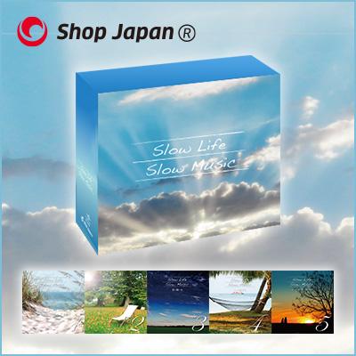 <ショップジャパン>【正規品】スローライフ スローミュージック