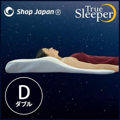 トゥルースリーパー セブンスピロー ダブルサイズ【Shop Japan(ショップジャパン)公式 正規品】