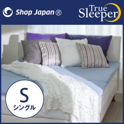 トゥルースリーパー cero<セロ> シングルサイズ 【Shop Japan(ショップジャパン)公式 正規品】