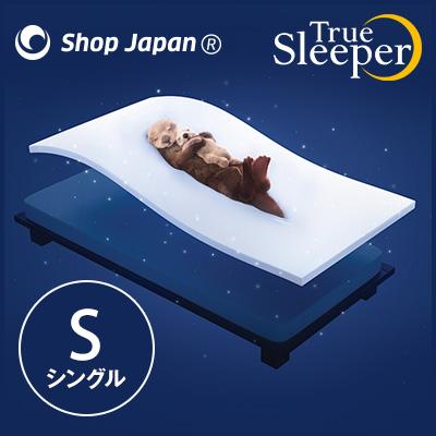 トゥルースリーパー プレミアケア シングル 【Shop Japan(ショップジャパン)公式 正規品】