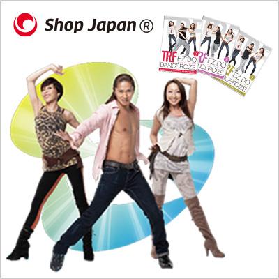 【Shop Japan(ショップジャパン)公式】【正規品】TRF イージー・ドゥ・ダンササイズ avex Special Edition