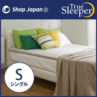 トゥルースリーパー ネオフィール シングルサイズ【Shop Japan(ショップジャパン)公式 正規品】