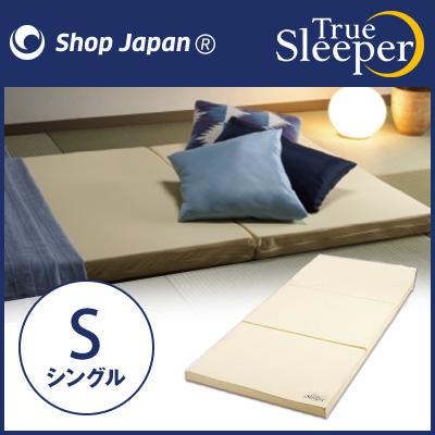 トゥルースリーパー コンフォート 低反発ふとん シングルサイズ 【Shop Japan(ショップジャパン)公式 正規品】