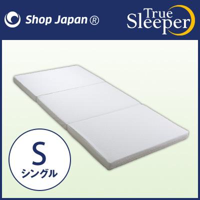 トゥルースリーパー ウェルフィット シングルサイズ【Shop Japan(ショップジャパン)公式 正規品】