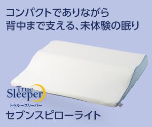 ShopJapan(ショップジャパン)
