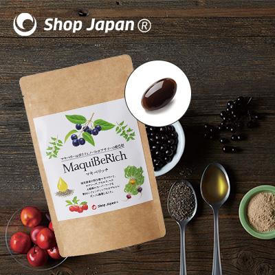マキベリッチ 【Shop Japan(ショップジャパン)公式 正規品】