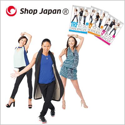 TRF イージー・ドゥ・ダンササイズ 【Shop Japan(ショップジャパン)公式 正規品】